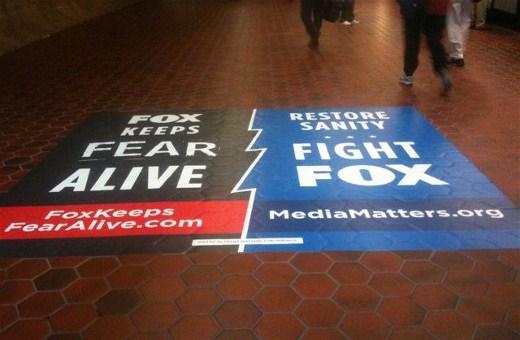 Is Media Matters becoming anti-Jewish?