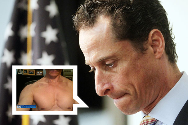 No Premature Election For Anthony Weiner