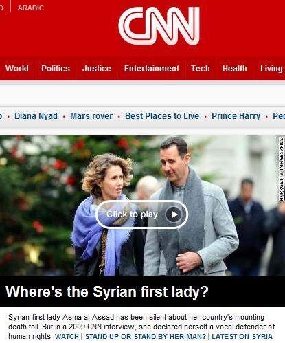 CNN Plays Where's al-Waldo