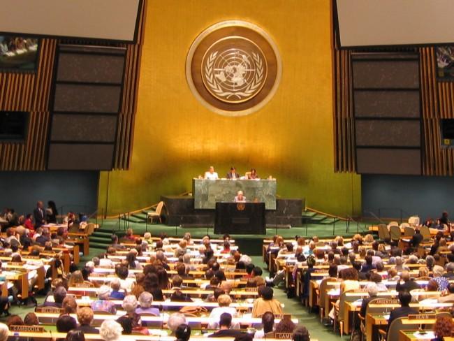 Obama's UN Speech: Soft Pedaling America's Principles