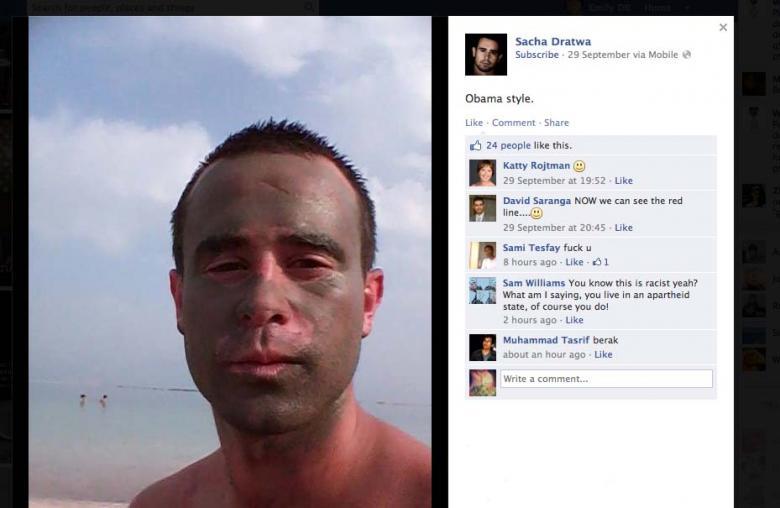 IDF's Social Media Guru Might Be A Little Bit Racist
