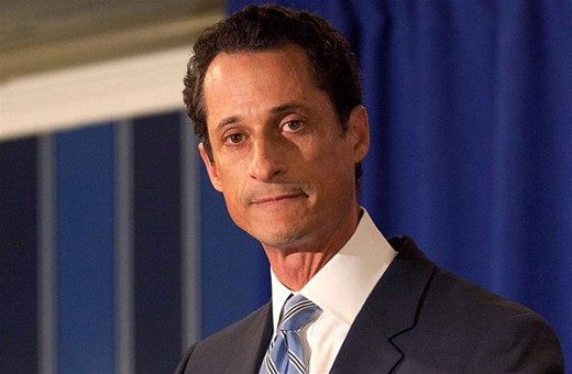 Anthony Weiner Tries To Be Re-Branded